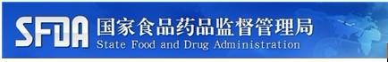 http://www.sda.gov.cn/